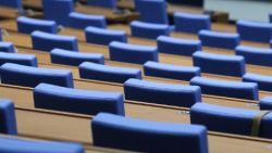 Конституционният съд образува дело за депутатите, които се регистрират онлайн