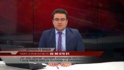 """""""ДУМАТА Е ВАША"""" с водещ СТОИЛ РОШКЕВ (30.10.2020)"""