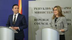 България и Македония с общ призив за бързо изграждане на транспортната и енергийна инфраструктура между двете страни