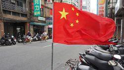 Китай обеща отмъщение, ако САЩ наложат нови мита