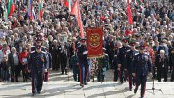 България отдава почит към героизма на загиналите за Свободата на Европа