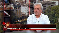 """""""Актуално от деня"""" с водещ Нора Стоичкова (30.6.2021)"""