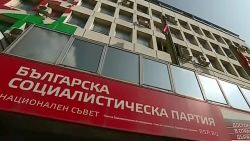 Националният съвет на БСП ще проведе присъствено заседание на 17 април