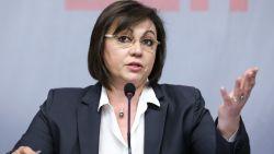 Корнелия Нинова с четири въпроса към Борисов