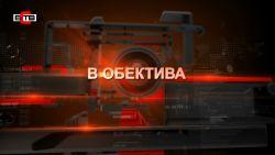 """""""В обектива"""" с Валерия Касиян (07.06.2019)"""