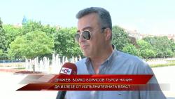 Безкомпромисен разговор на Кирил Веселински с Ивайло Дражев: Бойко Борисов има качества за управление на охранителна фирма
