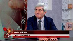 """""""Актуално от деня"""" с водещ Николай Грозданов (12.2.2021)"""