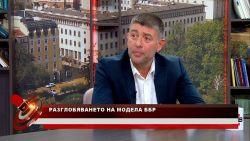 """""""Актуално от деня"""" с водещ Николай Грозданов (7.6.2021)"""