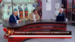 """""""АКТУАЛНО ОТ ДЕНЯ"""" с водещ ВЕЛИЗАР ЕНЧЕВ (15.04.2021)"""