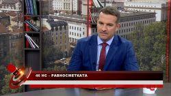 """""""АКТУАЛНО ОТ ДЕНЯ"""" с водещ ЮЛИЯ АЛ-ХАКИМ (20.9.2021)"""