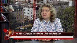 """""""Актуално от деня"""" с водещ Николай Грозданов (17.9.2021)"""