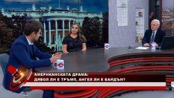 """""""Актуално от деня"""" с водещ Велизар Енчев (11.1.2021)"""