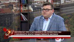 """""""АКТУАЛНО ОТ ДЕНЯ"""" с водещ ЮЛИЯ АЛ-ХАКИМ (13.9.2021)"""