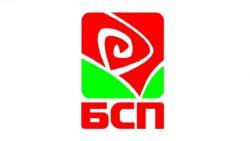 БСП ще открие кампанията си на 12 юни