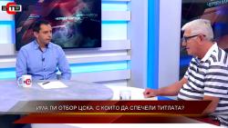 """Джони Велинов в """"Червен картон"""": В ЦСКА продължава да има """"змии"""""""