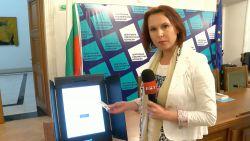 Централната избирателна комисия представи машините за евровота