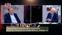 Дискусионен клуб с Велизар Енчев (13.03.2020), гост: Христо Монов - психолог