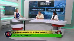 СТУДИО ИКОНОМИКА с Нора Стоичкова (27.06.2019)