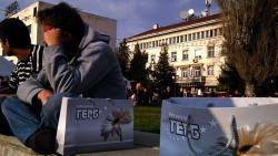 22% от българите споделят, че в тяхното населено място има принуда или схема за купуване на гласове