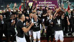 Локо Пд с първа Купа на България