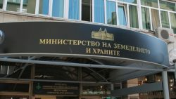 Изчезват българските плодове и зеленчуци
