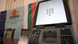 Партия МИР започва безсрочен протест за въвеждане на машинното гласуване
