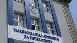 НАП обяви: Изтекли са данни за 5,1 млн. българи