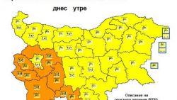 Оранжев код за дъжд и вятър в шест области на България