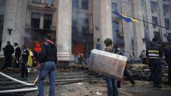 5 години от трагедията в Одеса