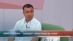 """""""Нашият следобед"""" с БСТВ (06.07.2021), гост: Константин Димитров, адвокат"""