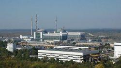 "Авария спря шести реактор на АЕЦ ""Козлодуй"""