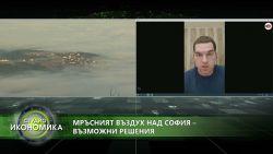 """""""Студио Икономика"""" с водещ Нора Стоичкова (3.12.2020), част 3"""