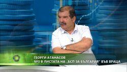 """""""СТУДИО ИКОНОМИКА"""" с водещ НОРА СТОИЧКОВА (08.07.2021)"""