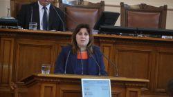 Кристина Сидорова, народен представител от БСП
