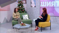 """""""Нашият следобед"""" с БСТВ (08.12.2020), гост: Мартина Иванова, холистичен терапевт"""