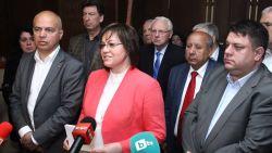 БСП подписа споразумение за подкрепа за евровота с 12 организации
