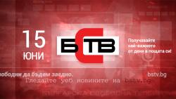 Свободата да бъдем заедно на bstv.bg