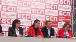 Националният съвет на БСП утвърди 120 кандидатури за кметове