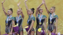 Грациите ни с шест медала от Световната купа в София
