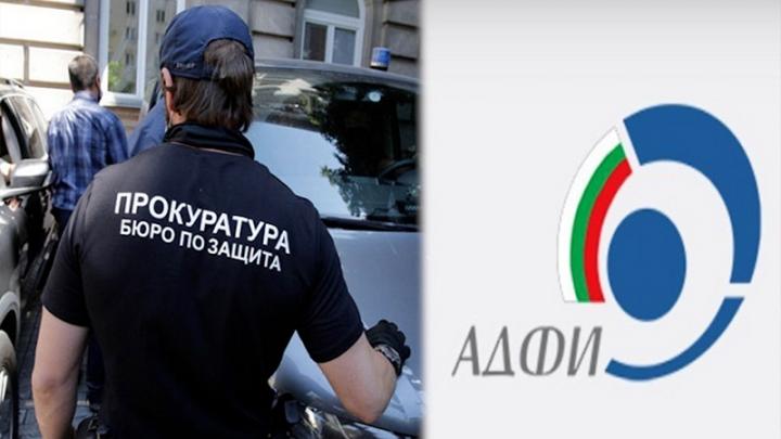 АДФИ влезе на проверка в Бюрото по защита към главния прокурор