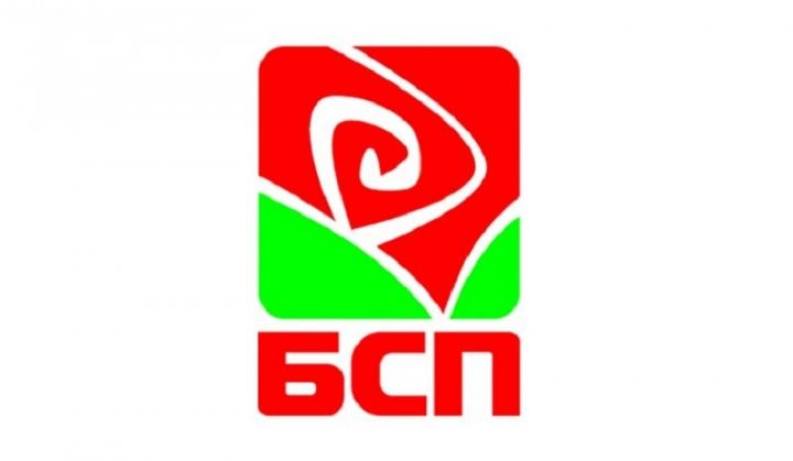 Позиция на БСП относно инсинуации по предложеното от партията видеонаблюдение на изборния процес по време на предстоящия парламентарен вот