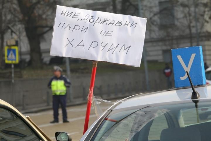 """Автоинструктори блокираха """"Цар Освободител"""" в знак на протест"""