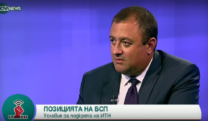 """Иван Иванов, БСП: Срещата с """"Има такъв народ"""" даде добра посока за продължаващи разговори за кабинет на промяната"""