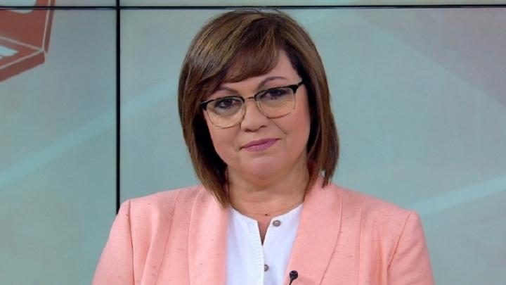 Нинова: На България е нужен стратегически план, а не хаотични действия