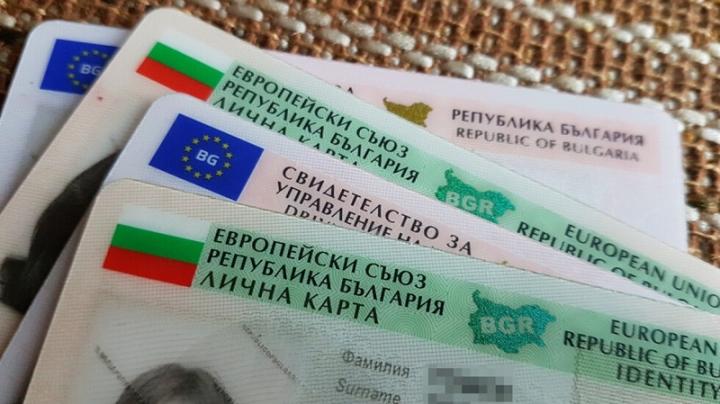 Удължават валидността на шофьорските книжни и личните карти