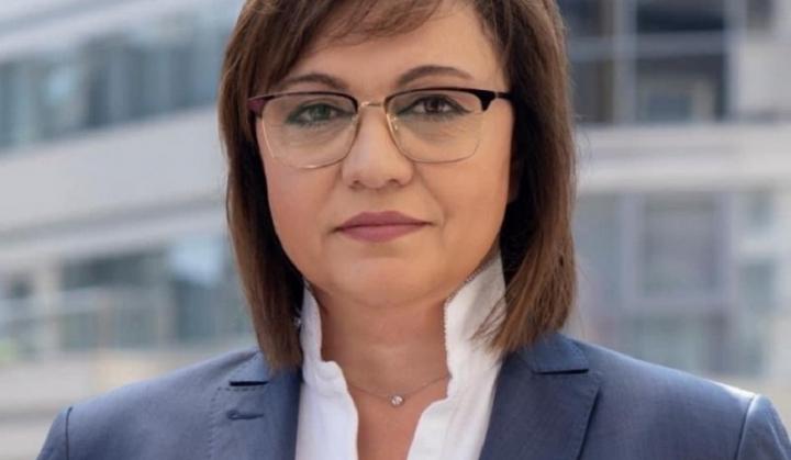 Нинова: Слави, като имаш претенции да управляваш си кажи позицията за Македония