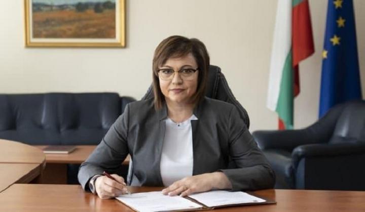 Корнелия Нинова пред КНСБ: Повишаването на доходите е основен приоритет на БСП