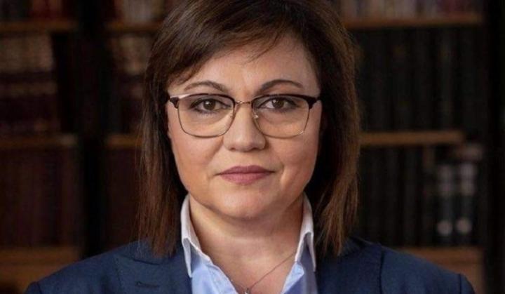 Корнелия Нинова към структурите на БСП: Вие направихте промяната в БСП необратима! Нека направим и промяната в България необратима!