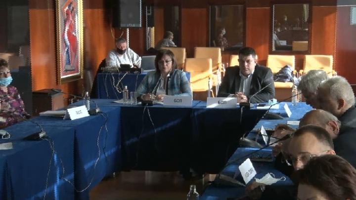 Още 14 партии и граждански сдружения се присъединиха към действията на БСП за честни избори