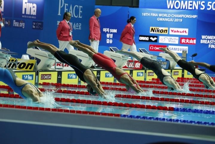 Отложиха с година световното по плуване